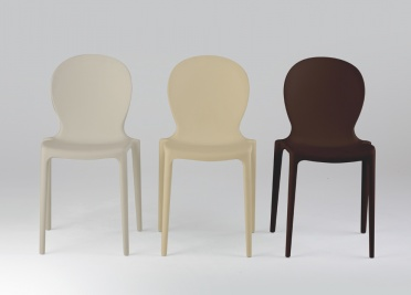Musa Contemporary Dining Chair _main_image