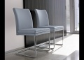 Bonaldo Michelle Upholstered Dining Chair